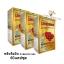 Linhzhimin (หลิน จือ มิน) เจลเห็ดหลินจือแดงเข้มข้น ราคา 750 บาท ส่งฟรี EMS (3 กล่องเล็ก 60 แคปซูล) thumbnail 1