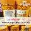 (แบ่งขาย) Ausway Royal Jelly 1,000 mg. ออสเวย์ โรยัล เจลลี่ 365 แคปซูล ส่งฟรี thumbnail 1
