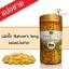 (แบ่งขาย) Nature King Royal Jelly 1000 mg. นมผึ้ง เนเจอร์คิงส์ 1000 มก. ส่งฟรี thumbnail 1