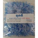 ซองกันชื้น 1 กรัม (พลาสติก) 150 ซอง/แพ็ค (10 แพ็ค)(1500ซอง)