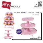PINK BORDERS CUPCAKE STAND (Wilton 1512-0884)