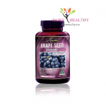 Auswelllife Grape Seed 50000 mg. ออสเวลไลฟ์ เกรป ซีด 60 แคปซูล 1 กระปุกๆละ 1,240 บาท ส่งฟรี EMS