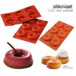 Silikomart พิมพ์ซิลิโคน SF012 BIG SAVARIN (6 ช่อง)