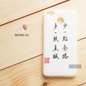 เคส Xiaomi REDMI 4X เคสนิ่มสกรีนลายสามมิติ 3D ลายที่ 7