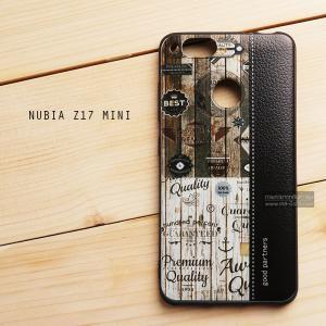 เคส Nubia Z17 mini เคสนิ่มพิมพ์ลายนูน (ขอบดำ) แบบ 1