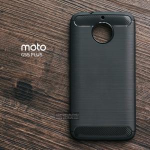 เคส Moto G5s PLUS เคสนิ่มเกรดพรีเมี่ยม (Texture ลายโลหะขัด) กันลื่น ลดรอยนิ้วมือ สีดำ