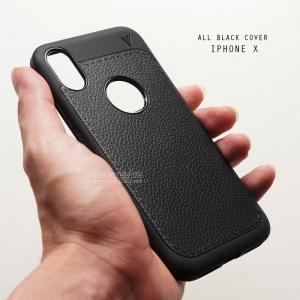 เคส iPhone X เคสนิ่ม Hybrid เกรดพรีเมี่ยม ลายหนัง (ขอบนูนกันกล้อง)