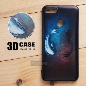 เคส Xiaomi Mi A1 เคสนิ่ม TPU พิมพ์ลาย 3D (ขอบดำ) แบบที่ 2