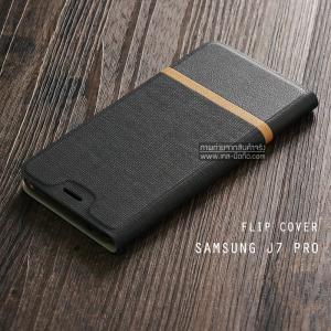 เคส Samsung Galaxy J7 Pro เคสฝาพับหนัง PVC มีช่องใส่บัตร สีดำ