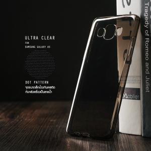 เคส Samsung Galaxy A5 เคสนิ่ม ULTRA CLEAR พร้อมจุดขนาดเล็กป้องกันเคสติดกับตัวเครื่อง สีดำใส