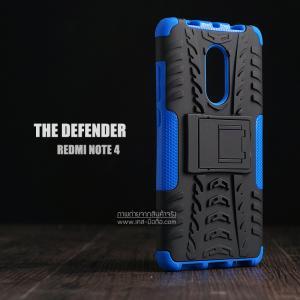 เคส Xiaomi Redmi Note 4 เคสบั๊มเปอร์ กันกระแทก Defender (พร้อมขาตั้ง) สีน้ำเงิน