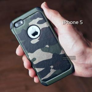เคส iPhone 5 กรอบบั๊มเปอร์ กันกระแทก Defender ลายทหาร (Camouflage Series) สีเขียว