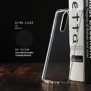 เคส Nokia 8 เคสนิ่ม ULTRA CLEAR พร้อมจุดขนาดเล็กป้องกันเคสติดกับตัวเครื่อง สีใส
