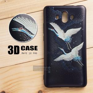 เคส Huawei Mate 10 Pro เคสนิ่ม TPU พิมพ์ลาย 3D (ขอบดำ) แบบที่ 3