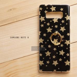 เคส Samsung Galaxy Note 8 เคสแข็งความยืดหยุ่นสูง พร้อมแหวนมือถือ สีดำลายดาวสีทอง