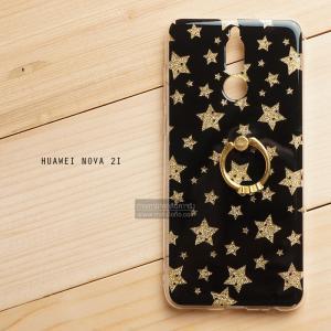เคส Huawei Nova 2i เคสแข็งความยืดหยุ่นสูง พร้อมแหวนมือถือ สีดำลายดาวสีทอง