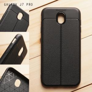 เคส Samsung Galaxy J7 Pro เคสนิ่ม Hybrid เกรดพรีเมี่ยม ลายหนัง (ขอบนูนกันกล้อง) แบบที่ 2 (มีเส้นตรงกลาง)