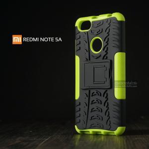 เคส Xiaomi Redmi Note 5A เคสบั๊มเปอร์ กันกระแทก Defender (พร้อมขาตั้ง) สีเขียวอ่อน