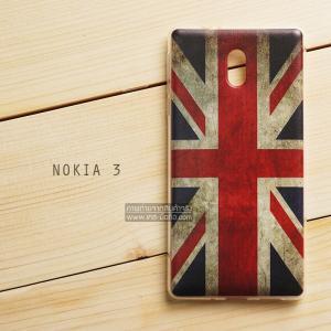 เคส Nokia 3 เคสนิ่ม TPU พิมพ์ลาย แบบที่ 8