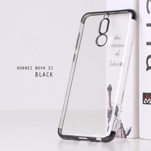 เคส Huawei Nova 2i เคสนิ่ม SLIM TPU สีใส ขอบเงา ( สีดำ ) เสริมขอบนูนกันกล้อง