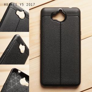 เคส Huawei Y5 2017 เคสนิ่ม Hybrid เกรดพรีเมี่ยม ลายหนัง (ขอบนูนกันกล้อง) แบบที่ 2 (มีเส้นตรงกลาง)
