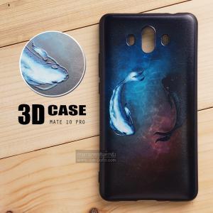 เคส Huawei Mate 10 Pro เคสนิ่ม TPU พิมพ์ลาย 3D (ขอบดำ) แบบที่ 2