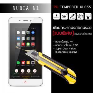 กระจกนิรภัย-กันรอย ( Nubia N1 ) ขอบลบคม 2.5D