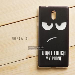 เคส Nokia 3 เคสนิ่ม TPU พิมพ์ลาย แบบที่ 4 Don't Touch My Phone