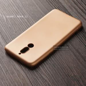 เคส Huawei Nova 2i เคสนิ่ม TPU สีเรียบ สีทอง