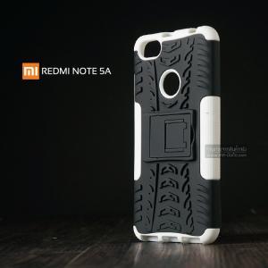 เคส Xiaomi Redmi Note 5A เคสบั๊มเปอร์ กันกระแทก Defender (พร้อมขาตั้ง) สีขาว