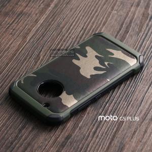เคส Moto G5 Plus กรอบบั๊มเปอร์ กันกระแทก Defender ลายทหาร (Camouflage Series) สีเขียว
