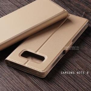 เคส Samsung Galaxy Note 8 เคสฝาพับเกรดพรีเมี่ยม เย็บขอบ พับเป็นขาตั้งได้ สีทอง (มีตัวล๊อคแม่เหล็ก) แบบที่ 2