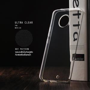 เคส Moto X4 เคสนิ่ม ULTRA CLEAR พร้อมจุดขนาดเล็กป้องกันเคสติดกับตัวเครื่อง สีใส