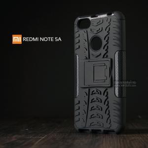 เคส Xiaomi Redmi Note 5A เคสบั๊มเปอร์ กันกระแทก Defender (พร้อมขาตั้ง) สีดำ