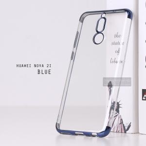 เคส Huawei Nova 2i เคสนิ่ม SLIM TPU สีใส ขอบเงา ( สีน้ำเงิน ) เสริมขอบนูนกันกล้อง