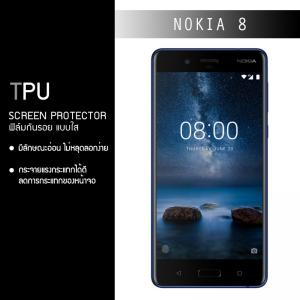 ฟิล์มกันรอย Nokia 8 แบบใส (วัสดุ TPU)