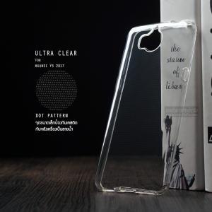 เคส Huawei Y5 2017 เคสนิ่ม ULTRA CLEAR พร้อมจุดขนาดเล็กป้องกันเคสติดกับตัวเครื่อง สีใส
