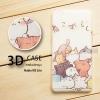 เคส Nubia M2 Lite เคสนิ่มพิมพ์ลายนูน สามมิติ 3D แบบ 4