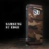 เคส Samsung Galaxy S7 Edge กรอบบั๊มเปอร์ กันกระแทก Defender ลายทหาร สีน้ำตาล