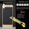 (มีกรอบ) กระจกนิรภัย-กันรอยแบบพิเศษ Xiaomi Redmi Note 5A ความทนทานระดับ 9H สีทอง