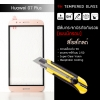 (มีกรอบ) กระจกนิรภัย-กันรอยแบบพิเศษ (มีกรอบ) ขอบมน 2.5D (Huawei G7 Plus) ความทนทานระดับ 9H สีโรสโกลด์