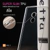 เคส Xiaomi MI Mix 2 เคสนิ่ม Super Slim TPU บางพิเศษ (ขอบนูนกันกล้องยิ่งขึ้น) จุด Pixel ขนาดเล็กด้านในเคสป้องกันเคสติดกับตัวเครื่อง สีใส