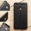เคส Xiaomi Mi Max 2 เคสนิ่ม Hybrid เกรดพรีเมี่ยม ลายหนัง (ขอบนูนกันกล้อง) แบบที่ 2 (มีเส้นตรงกลาง)