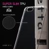 เคส Xiaomi MI 6 เคสนิ่ม Super Slim TPU บางพิเศษ พร้อมจุด Pixel ขนาดเล็กป้องกันเคสติดตัวเครื่อง สีใส