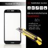 (มีกรอบ) กระจกนิรภัย-กันรอยแบบพิเศษ (Huawei G7 Plus) ความทนทานระดับ 9H สีดำ