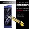 ฟิล์มกระจกนิรภัย-กันรอย Xiaomi MI 6 (แบบพิเศษ) 9H Tempered Glass ขอบมน 2.5D
