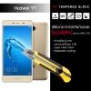 กระจกนิรภัย-กันรอย ( Huawei Y7 ) ขอบลบคม 2.5D