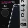 เคส OPPO A71 เคสนิ่ม Super Slim TPU บางพิเศษ พร้อมจุด Pixel ขนาดเล็กด้านในเคสป้องกันเคสติดกับตัวเครื่อง สีใส