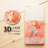 เคส Nubia Z9 Mini เคสนิ่ม TPU พิมพ์ลาย 3D แบบที่ 5