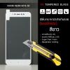 (มีกรอบ) กระจกนิรภัย-กันรอยแบบพิเศษ Xiaomi Redmi Note 5A ความทนทานระดับ 9H สีขาว